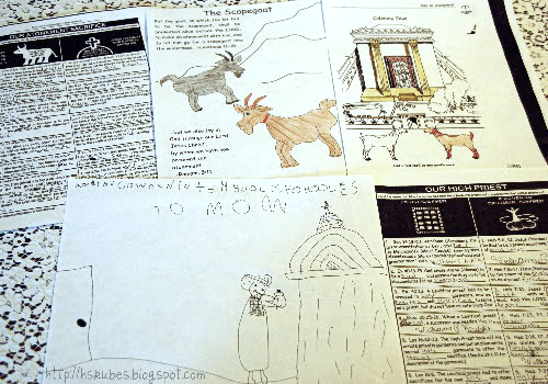 Yom Kippur worksheets we've done in the past